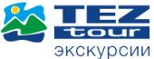 Tezeks